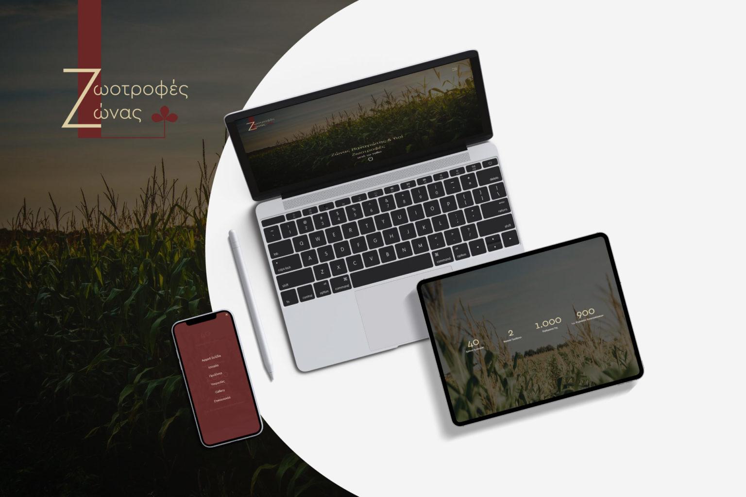 agrozonas website presentation