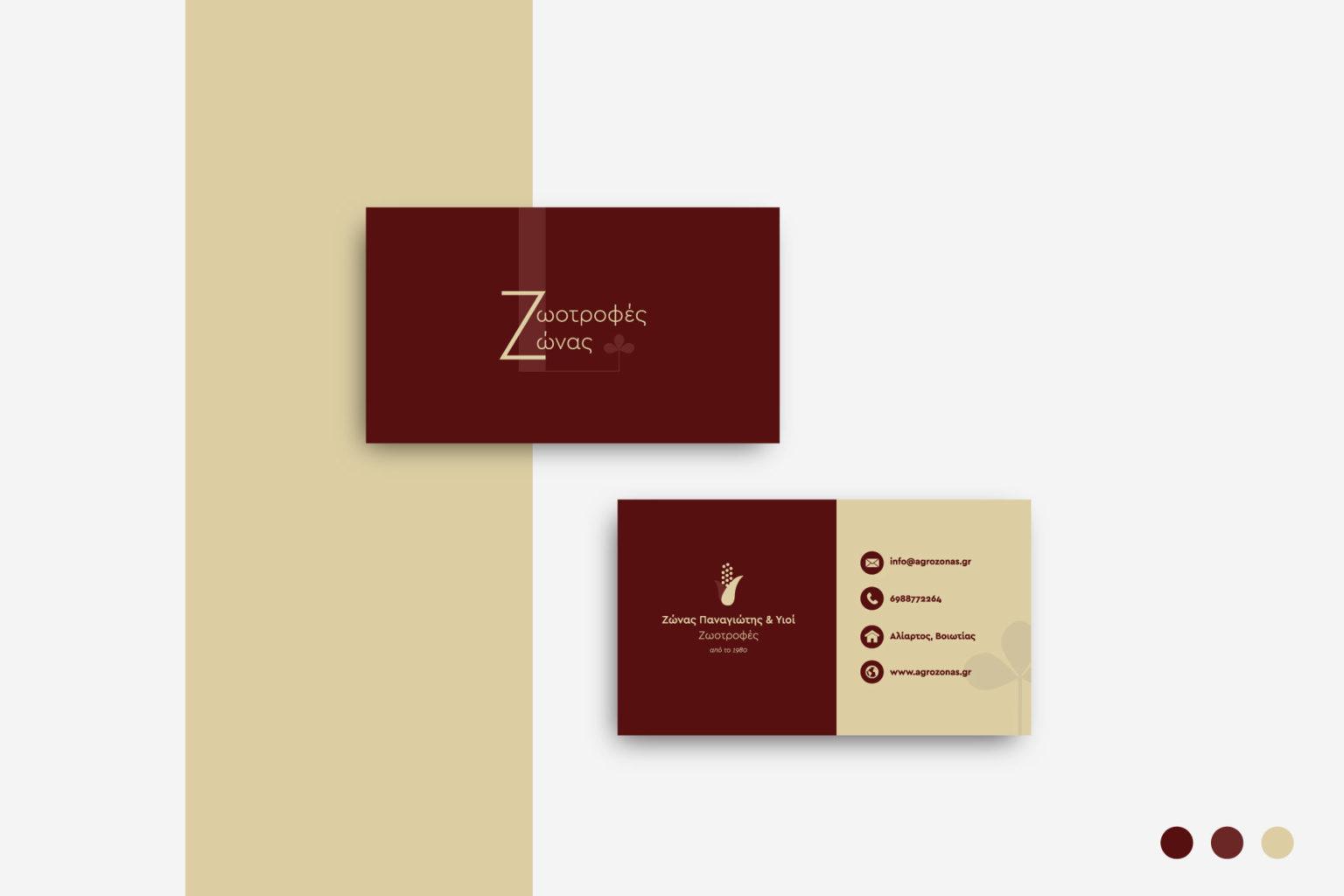 agrozonas business card